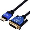 HDMI to DVI ケーブル(2m,3m,5m)(Ver1.4)