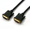 ICチップ長距離 DVIケーブル EDDB 10M (1920*1200)10m/15m/20m/25m/30m/40m